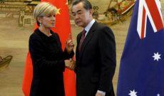 Úc sẽ tăng cường hợp tác với Trung Quốc nếu Donald Trump…
