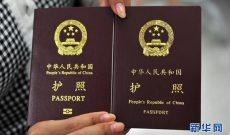 """Người siêu giàu tại Trung Quốc """"dẫn đầu"""" cuộc đua số lượng Visa định cư vào nước Úc"""