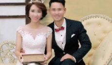 """Việt Nam: Chuyện thật như đùa – Muốn đăng ký kết hôn phải """"đặt cọc"""" 2 triệu cho UBND xã"""