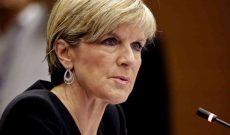 Australia chỉ định Ngoại trưởng Julie Bishop làm Phó Thủ tướng tạm quyền