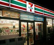 Úc: Nhân viên của 7-Eleven bị buộc trả lại một phần tiền lương