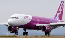 Hãng hàng không đầu tiên tại Nhật Bản cho phép khách trả tiền vé bằng bitcoin